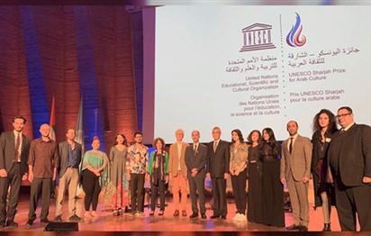 """Read more about the article اليونيسكو"""" تكرّم الفائزين بجائزة الشارقة للثقافة العربية"""""""
