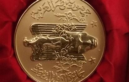 إعلان أسماء الفائزين بجائزة الفنون والآداب والعلوم الاجتماعية في مصر