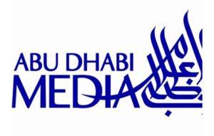 إعادة تشكيل مجلس إدارة «أبوظبي للإعلام» برئاسة سلطان الجابر