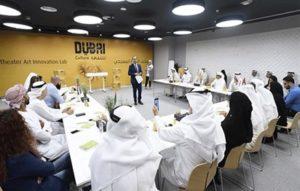 Dubai Culture's Theatre Art Innovation Lab discusses creative ideas to empower the theatre sector