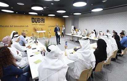 Dubai Culture's Theatre Art Innovation Lab discusses creative ideas to empower the theatre sector