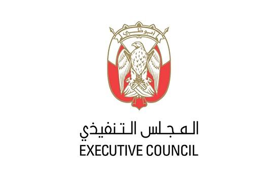 """المجلس التنفيذي يوافق على إنشاء """"هيئة أبوظبي للغة العربية"""""""