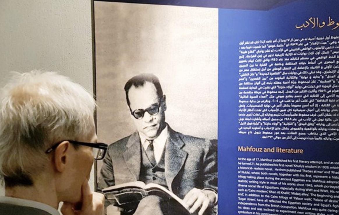 Egypt opens museum to honor Naguib Mahfouz