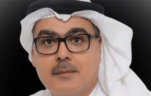 فقدنا «حبيب» – بقلم  د. عبد العزيز المسلم