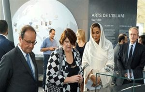 New spaces for Islamic art opened at the Louvre Museum in Paris