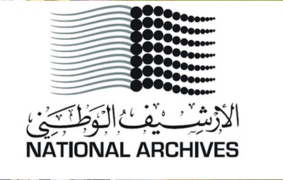 You are currently viewing National Archives holds preliminary meetings of ICA Congress 2020