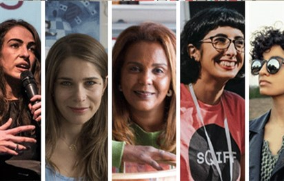 Read more about the article Five women shortlisted for Arab British Centre Award for Culture