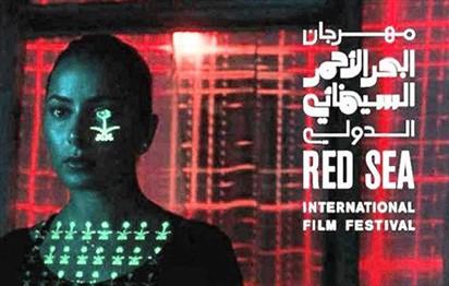 Red Sea film festival announces $3m for prizes, production