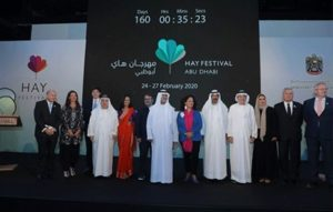 International Hay Festival set to arrive in the UAE