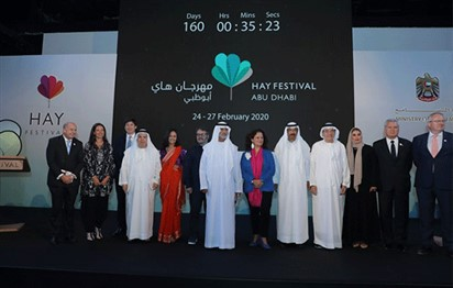You are currently viewing International Hay Festival set to arrive in the UAE