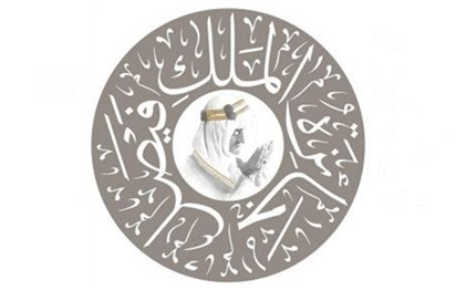 You are currently viewing بدء الترشيحات لجائزة الملك فيصل العالمية