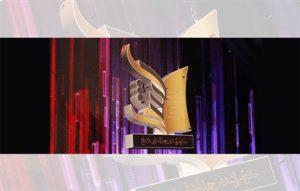 فتح باب التقديم لجائزة راشد بن حمد الشرقي للإبداع