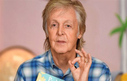 Read more about the article Paul McCartney launches children's book 'Hey Grandude!'
