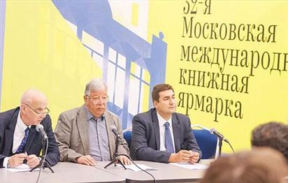 ندوة عن أبوبكر يوسف في معرض موسكو للكتاب