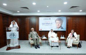 انطلاق فعاليات ملتقى (محمود درويش ـ أثر الفراشة لا يزول) في مؤسسة سلطان بن علي العويس
