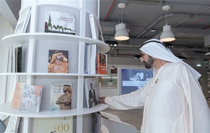 Mohammed bin Rashid approves new vision of Dubai Culture