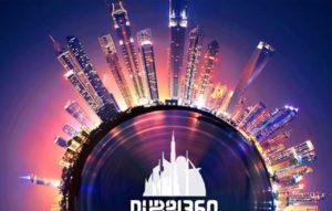 """موقع """"دبي 360"""" يستكشف متاحف العالم عبر رحلة افتراضية"""