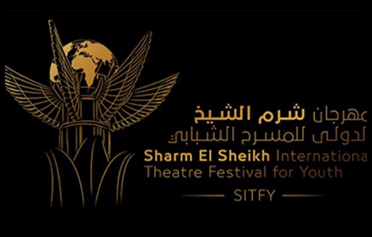 Sharm El-Sheikh Int'l Theatre Festival for Youth put off