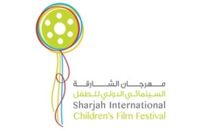 SIFF extends film submissions deadline