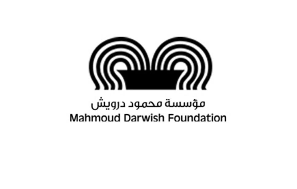 You are currently viewing مؤسسة محمود درويش تعلن عن الفائزين بجائزة الثقافة والإبداع لهذا العام