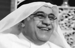 رحيل المسرحي الكويتي سليمان الياسين