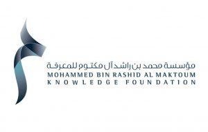 """مركز المعرفة الرقمي يتيح الكتب مجاناً للقراء ضمن مبادرة """"استثمر وقتك بالمعرفة"""""""