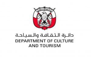 ورشة افتراضية عمل تناقش واقع النشر العربي في أبوظبي