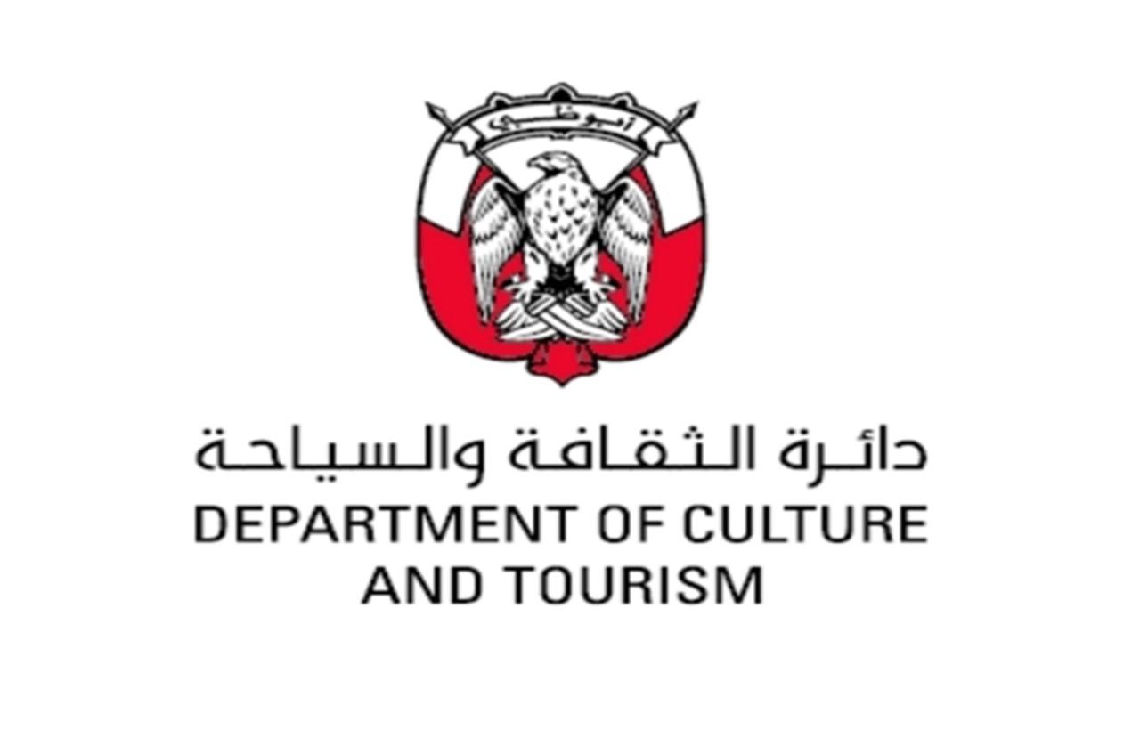 You are currently viewing ورشة افتراضية عمل تناقش واقع النشر العربي في أبوظبي