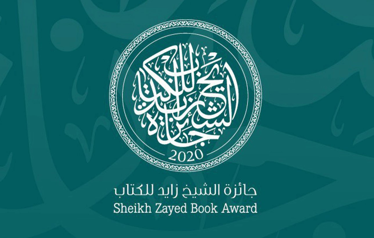 You are currently viewing Sheikh Zayed Book Award honours 2020 winners at virtual ceremony