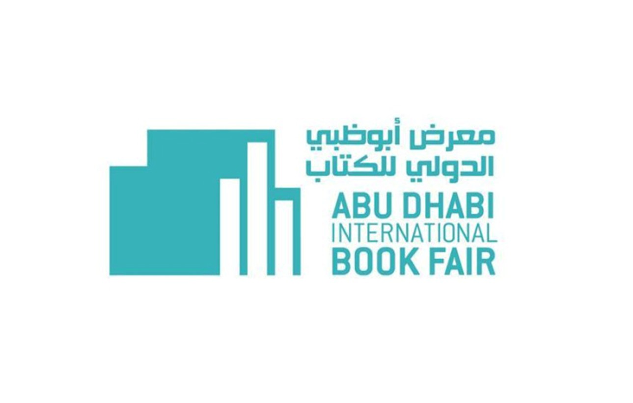 Abu Dhabi International Book Fair calls for applications for 'Spotlight on Rights' 2020