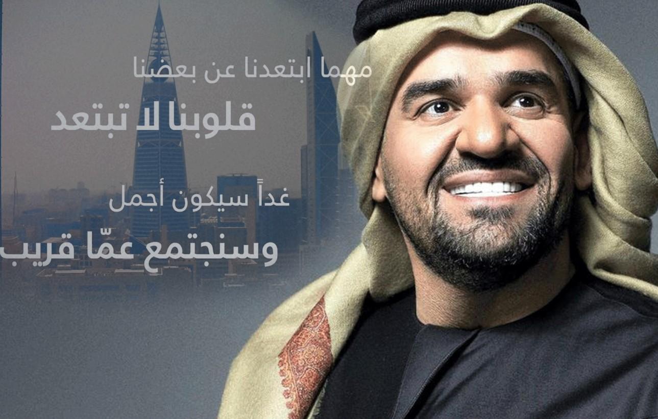 'We shall overcome it': Hussain Al Jassmi releases powerful ode to the region's coronavirus efforts