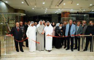 انطلاق معرض (7 +7) في مؤسسة سلطان بن علي العويس الثقافية
