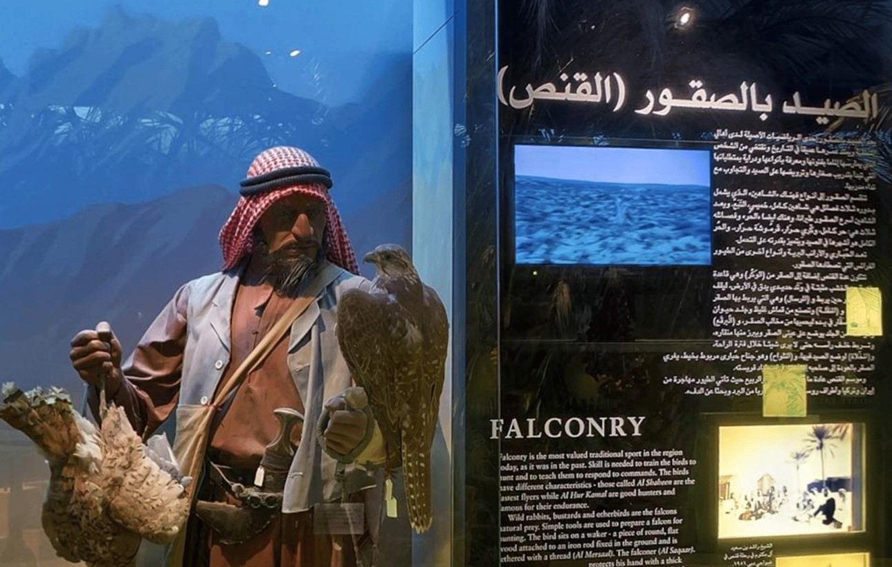 You are currently viewing Dubai's virtual museums offer a cultural escape