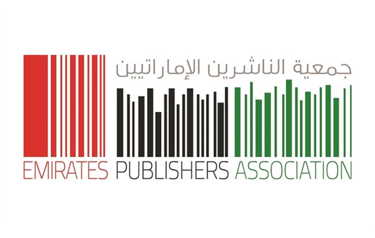 EPA's new initiatives help publishers mitigate impact of COVID-19