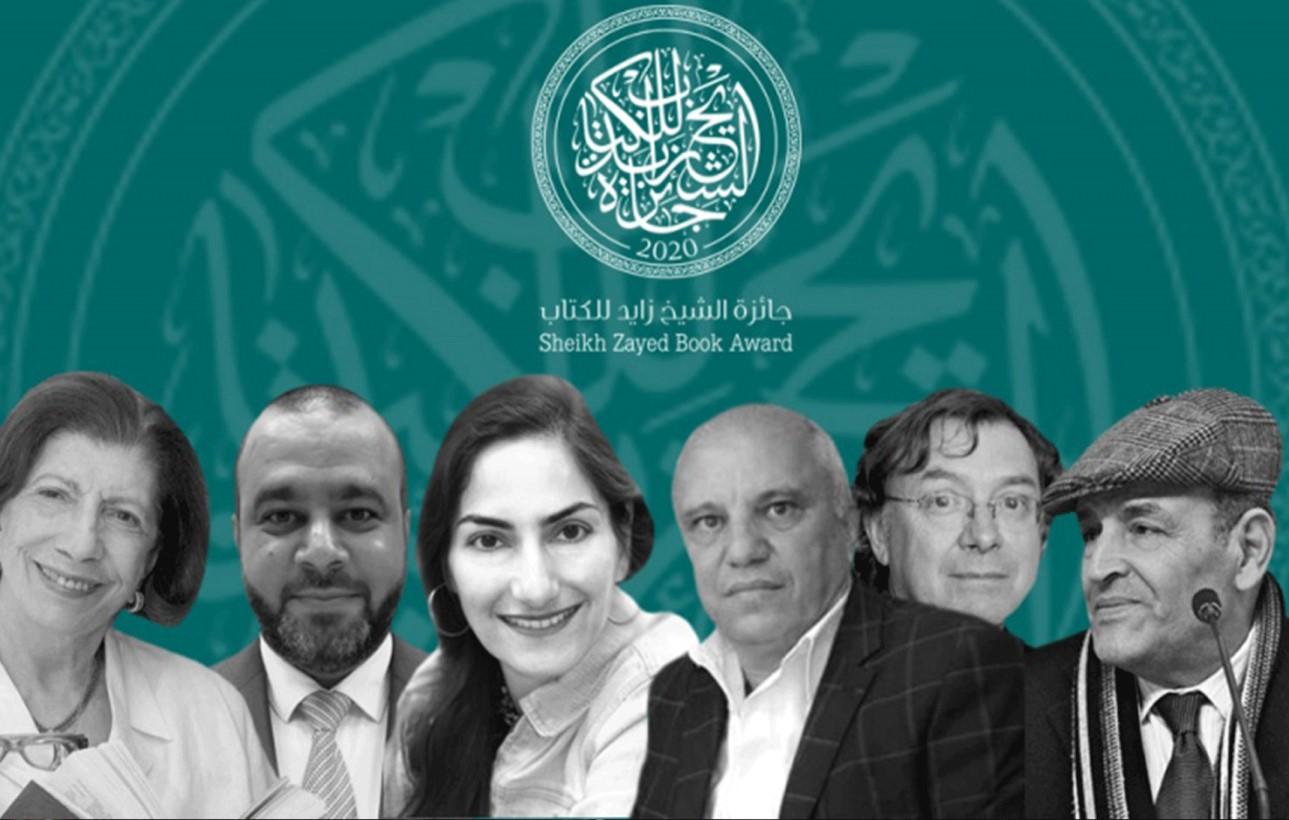 """""""جائزة الشيخ زايد للكتاب"""" تعلن الفائزين في دورتها الرابعة عشرة"""