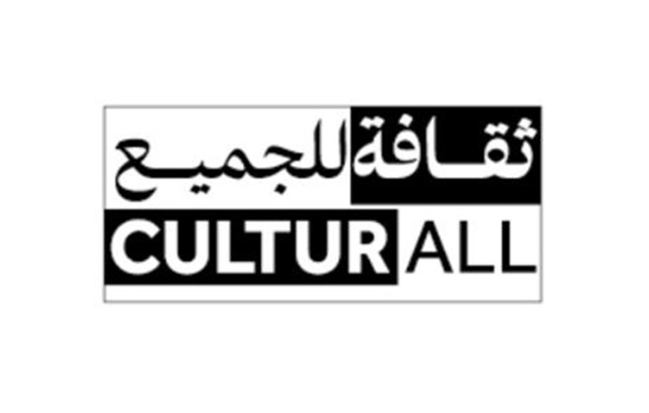 CulturAll: Abu Dhabi cultural landmarks to launch new online content