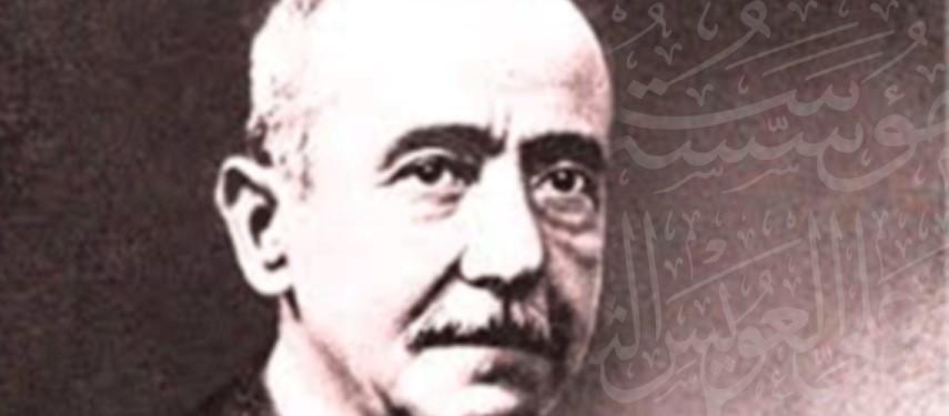 يا لائِمي في هَواهُ وَالهَوى قَدَرٌ – شعر أحمد شوقي