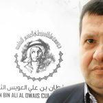 أورهان باموق يكتب رواية عن الطاعون وكورونا يحرجه – بقلم عبده وازن