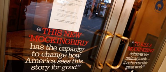You are currently viewing Broadway theaters to remain closed through Sept. 6