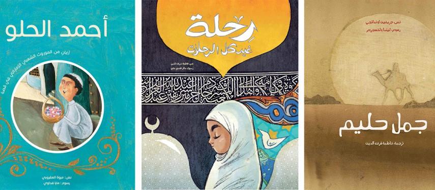 """4 قصص عن """"دار كلمات """" تعزز القيم الوطنية والإنسانية"""