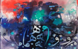 Emirati artist Abdul Qader Al Rais celebrates Arab culture