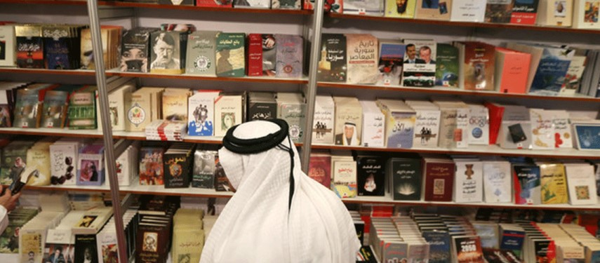 Abu Dhabi International Book Fair to launch online sessions