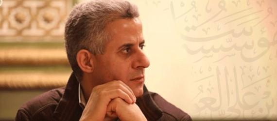 Read more about the article في مديح القبلة – بقلم سعد القرش