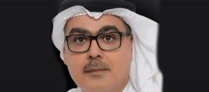 آخر أبناء سلطان بن صقر – بقلم د. عبد العزيز المسلم