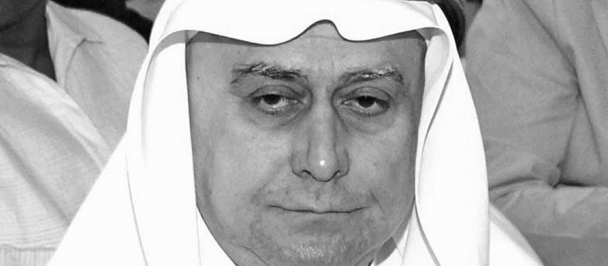 You are currently viewing رحيل الكاتب الصحفي الكويتي أحمد يوسف بهبهاني