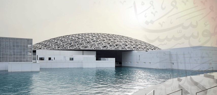 Read more about the article Louvre Abu Dhabi to re-open June 24