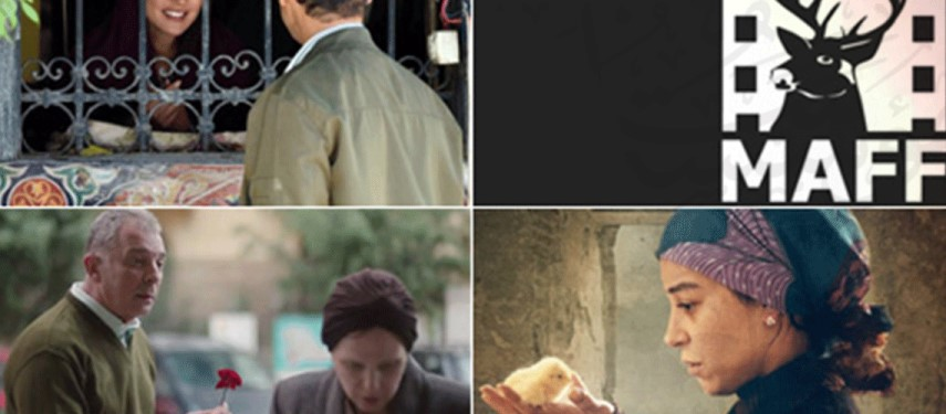 Read more about the article 10th Malmö Arab Film Festival to take place in October 2020 as planned