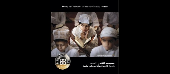 You are currently viewing Five award-winning photographs that tackle the theme of faith