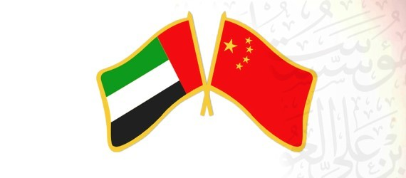 Zaki Nusseibeh launches UAE-China Virtual Culture Week
