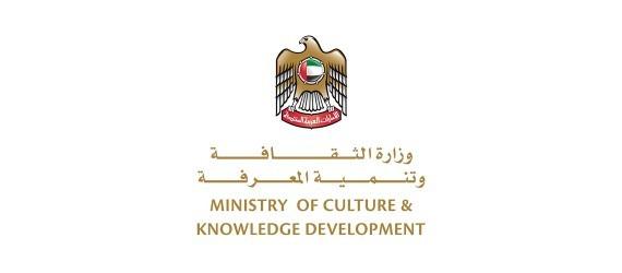 «وزارة الثقافة» تطلق المرحلة الثانية من البرنامج الوطني لدعم المبدعين